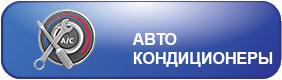 button_left_kondic